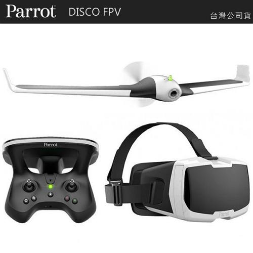 Parrot DISCO FPV 套裝組