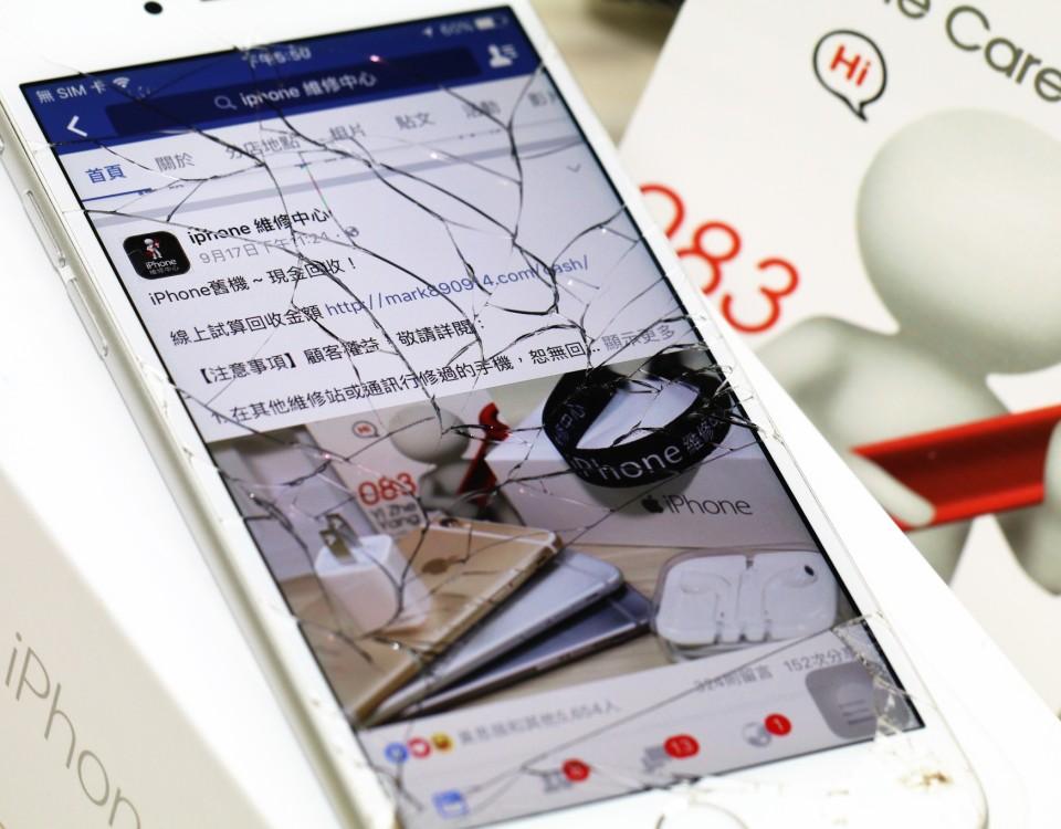iPhone換螢幕